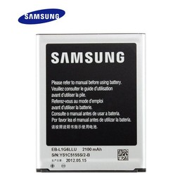 Samsung Galaxy S3 Originele Batterij / Accu
