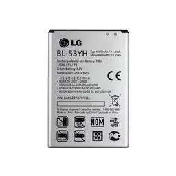 LG G3 BL-53YH Originele Batterij / Accu