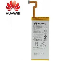 Huawei P8 Lite Originele Batterij / Accu