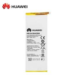 Huawei Ascend P7 Originele Batterij / Accu