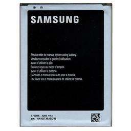Samsung Galaxy Mega 6.3 Originele Batterij / Accu