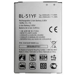 LG G4 BL-51YF Originele Batterij / Accu