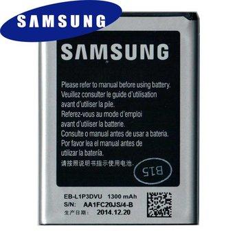 Samsung Galaxy Fame Originele Accu