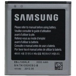 Samsung Galaxy Express Originele Batterij
