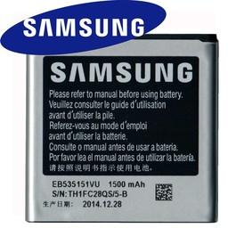 Samsung Galaxy S Advance Originele Batterij / Accu
