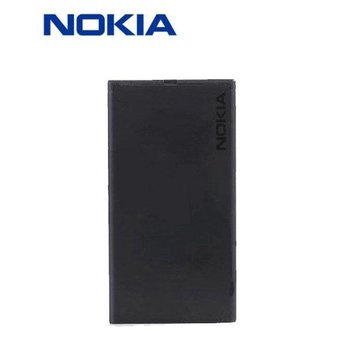 Nokia BV-T5A Originele Accu