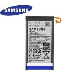 Samsung Galaxy A3 (2017) Originele Batterij