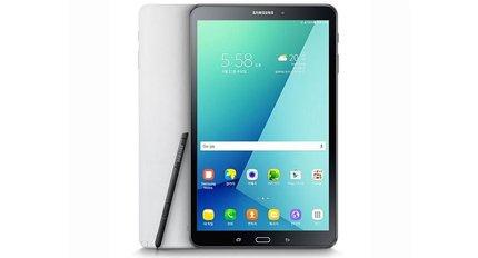 Galaxy Tab A 10.1 inch (2016)