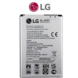 LG BL-46ZH K7 & K8 Originele Batterij / Accu