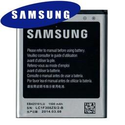 Samsung Galaxy Ace 2 EB425161LU Originele Batterij