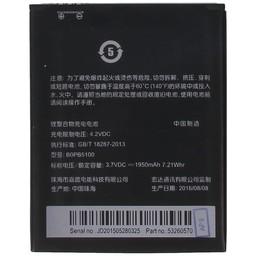 HTC Desire 516 B0PB5100 Originele Batterij / Accu