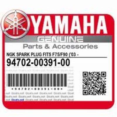Tändstifts Tändstift Yamaha LFR5A-11