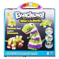 Bunchems! Glow 'n the Dark Dino Pack