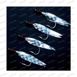 Shakespeare Silver Ghost Lure