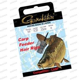 Gamakatsu BKS-3323F Carp Feeder Hair Rig II