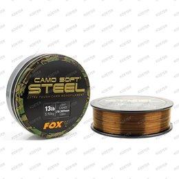 FOX Light Camo Soft Steel