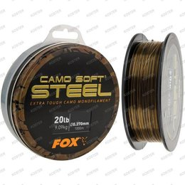 FOX Dark Camo Soft Steel