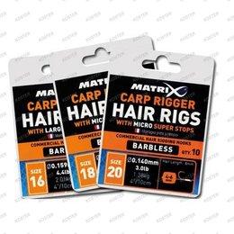 Matrix Carp Rigger Hair Rig Super Stops