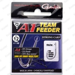 Gamakatsu A1 Team Mix Feeder - Strong Carp