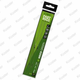 C-TEC C-Tec Fast Rigs 23cm - Weedy green