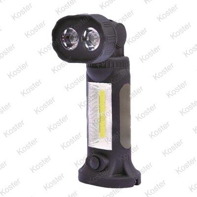Carp Zoom Utility Lamp
