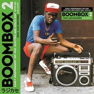 Various   |   Boombox 2 (Early Independent Hip Hop, Electro And Disco Rap 1979-83)