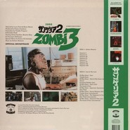 Stefano Mainetti, Clue In The Crew | Zombi 3 / Zombie Flesh Eaters 2 (Original Motion Picture Soundtrack)