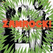 Various | Welcome To Zamrock! - Vol.2