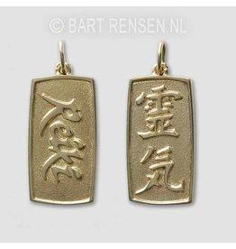 Reiki pendant / gold