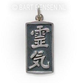 Reiki pendant -silver