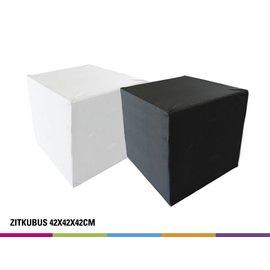 Seat cube 42cm - white or black (unprinted)