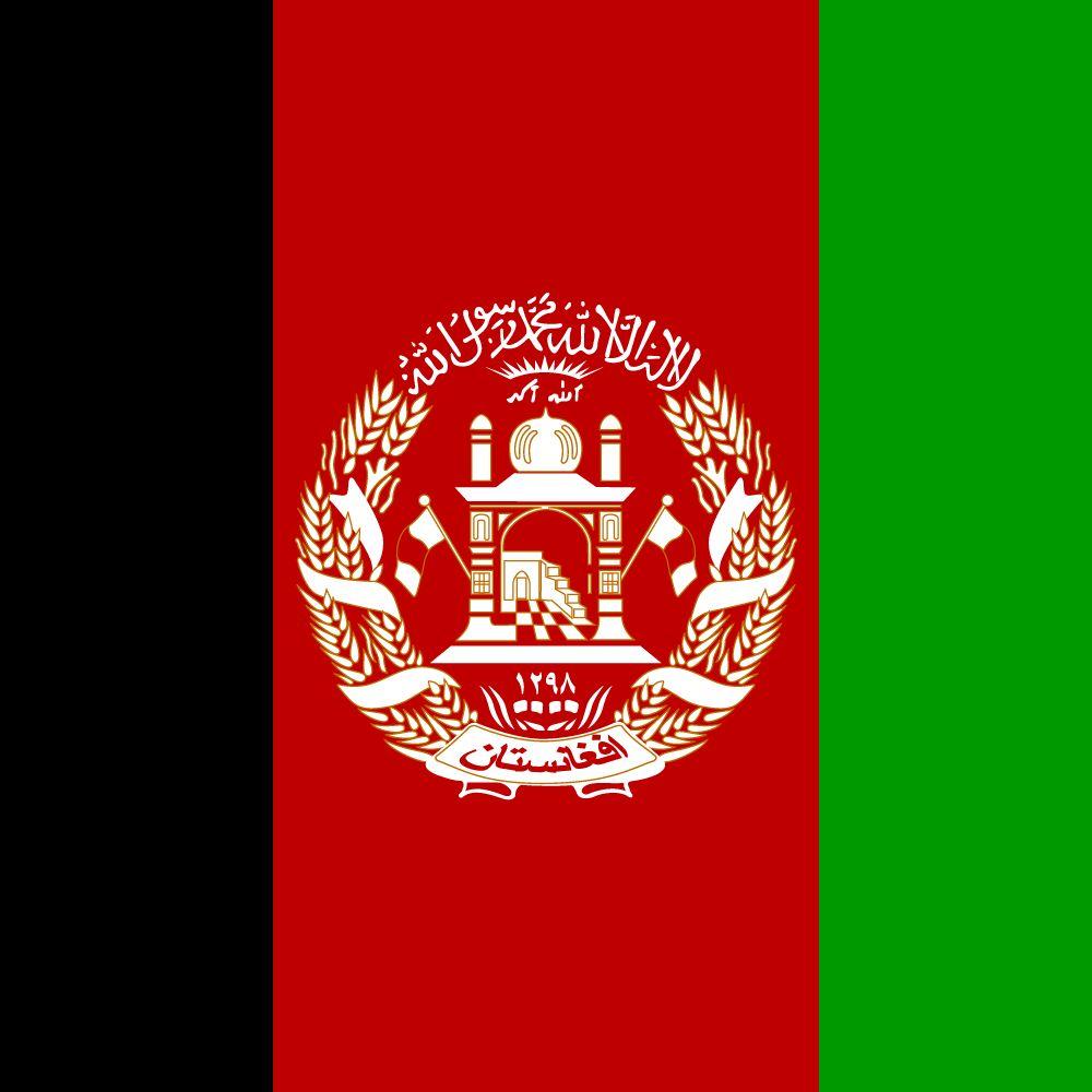 Van Clipart Vlag van Afghanistan a...
