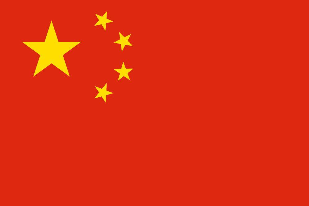 Brunei Flag Name
