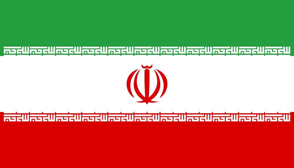 vlag iran afbeelding en betekenis iraanse vlag
