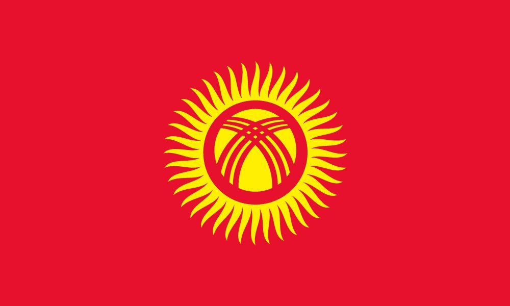 Flaggen von Asien - Bedeutung und kostenlose Bilder - country flags