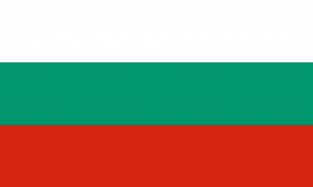 Bulgaria Flag Eps