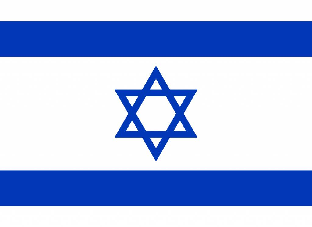 israel flag clipart country flags rh countryflags com Hebrew Flag Clip Art Clip Art Flags Ofegypt