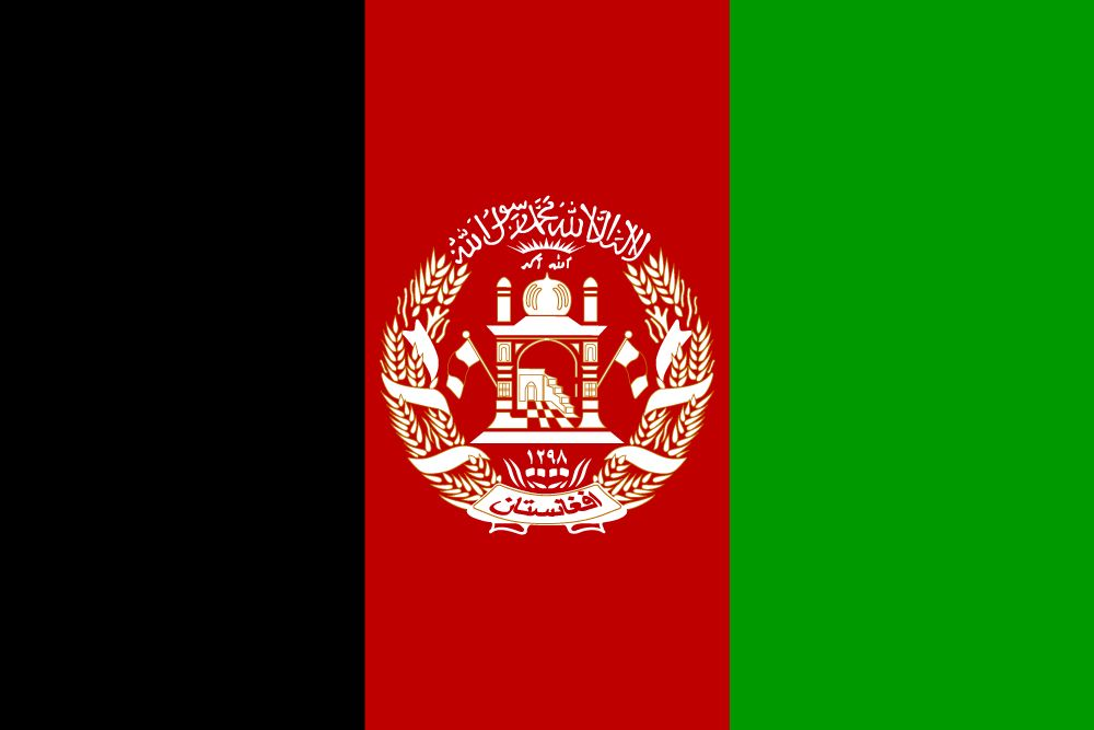 Afghanistan Flag Coloring