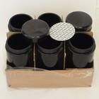 Miron UV Miron UV glass jar with screw lid 700gr