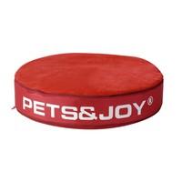 Sit&Joy Pets&Joy kussen Ø60cm rood