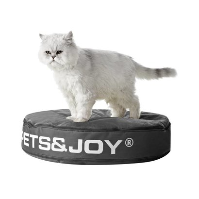 Sit&Joy Kattenkussen Pets&Joy kussen Ø60cm antraciet