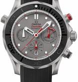 Omega Seamaster Diver 300m Horloge Titanium / Grijs / Rubber