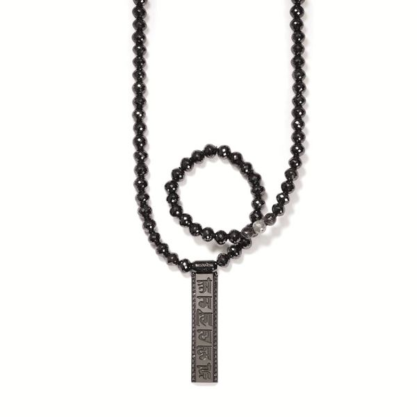 Heroes and Warriors Bar Necklace