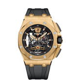 Audemars Piguet Royal Oak Offshore (26407BA.OO.A002CA.01)