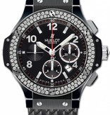 Hublot Big Bang Black Magic (301.CV.130.RX.114)