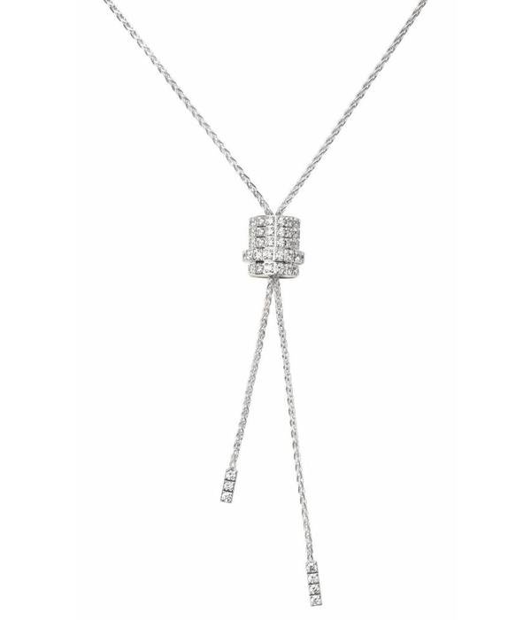 Piaget Possession pendant in 18K white gold, set with 79 brilliant-cut diamonds [approx. 2.06 ct]