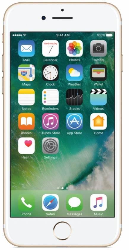 iPhone 7 256GB Goud