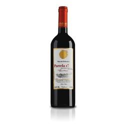 2011 Viña von Siebenthal Aconcagua Valley Parcela 7