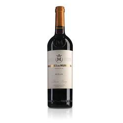 2010 Marqués de Murrieta Rioja Finca Ygay Reserva