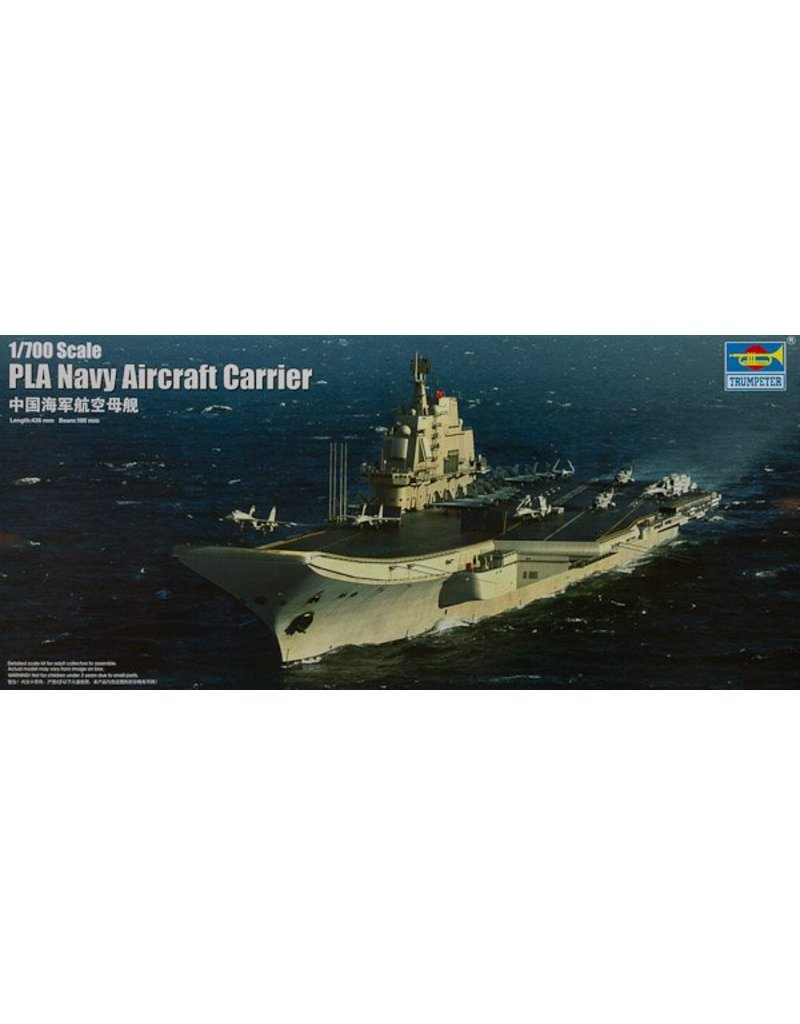 Trumpeter TRUMPETER PLA NAVY AIRCRAFT CARRIER 1/700